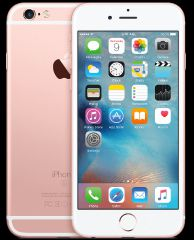 Apple iphone 6s 64gb ros�goud - b grade