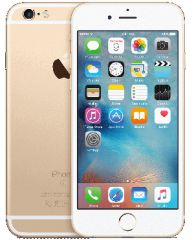 Apple iphone 6s goud 32gb - a grade